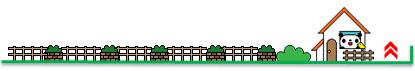 line-bukken02.jpg