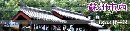 Su-banadai-shinai01-415x100logo.jpg