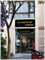 J'sフレッシュマーケット