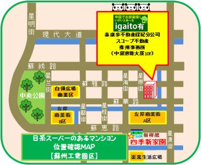 Su-suman-enku-map.jpg