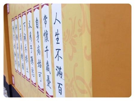 kanzanji-05.jpeg