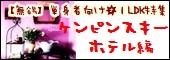 TOP-1LDKsp170x60bana-KH.jpg