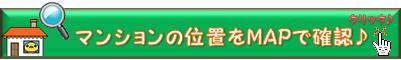 bana-map-ichikakunin.jpg