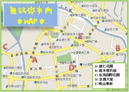 無錫市内MAP